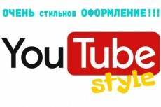 Срочное оформление для ВКонтакте 31 - kwork.ru