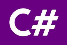 Напишу программу на Pascal ABC. NET 16 - kwork.ru