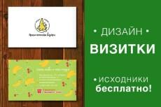 Разработаю стильный логотип 40 - kwork.ru