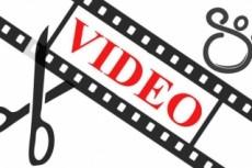 Создание видео нарезок 17 - kwork.ru