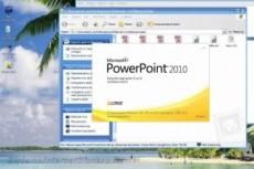 Выполню презентацию в Power Point из 18 слайдов 10 - kwork.ru