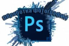Разработаю дизайн листовок 15 - kwork.ru