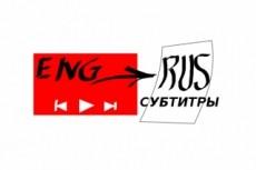 Обработка аудио, импорт звуковой дорожки из видео 15 - kwork.ru