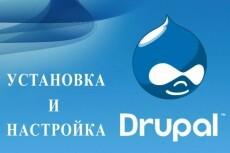 Решу проблему с Drupal 19 - kwork.ru