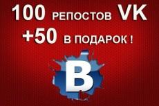вырежу до 30 фото товаров 9 - kwork.ru