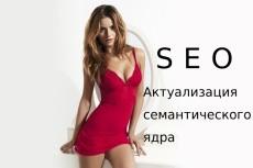 Сделаю адаптив для вашего сайта 6 - kwork.ru