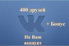 Вручную разошлю письма на email-адреса по вашей базе 17 - kwork.ru