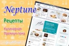 Создам персональный блог 36 - kwork.ru