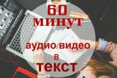 Напишу сценарий для видеоролика 23 - kwork.ru