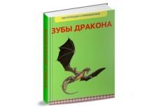 Cделаю оригинальную 3d обложку Воплощение Вашей идеи или предложу свою 113 - kwork.ru