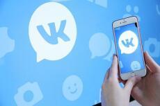 Продвижение вашей группы Вк +222 подписчика + 111 лайков +77 репостов 8 - kwork.ru