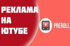 Озвучу ваш текст 26 - kwork.ru