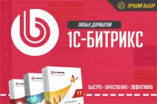 Восстановлю доступ к админке сайта 35 - kwork.ru