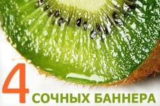 4 картинки к посту на сайте или социальных сетях 7 - kwork.ru