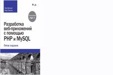 Помогу сдать Экзамен Яндекс Метрика 31 - kwork.ru