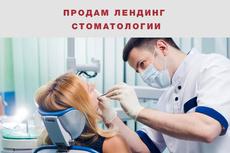 Продам новогодний лендинг шаблон - вызов деда мороза на праздник 25 - kwork.ru