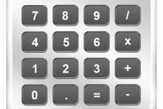 Сделаю онлайн калькулятор для сайта 9 - kwork.ru