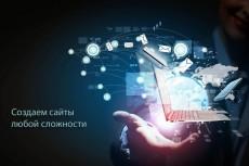 Анимированое лого 6 - kwork.ru
