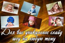 Установлю Word Press на ваш хостинг+ все настройки 7 - kwork.ru
