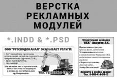 разработаю визитку 6 - kwork.ru