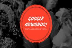 Настрою рекламную кампанию в Google Adwords 5 - kwork.ru