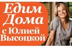 сделаю метрику для Вашего малыша 9 - kwork.ru