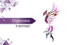 Нежный акварельный логотип 27 - kwork.ru