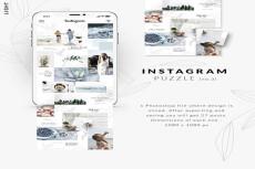 Шаблон непрерывного дизайна Инстаграм на 12 постов + видео как пользоваться 13 - kwork.ru