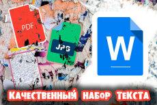 Поздравление в стихах на День рождения, свадьбу, любое торжество 27 - kwork.ru