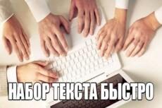 Сделаю Портфолио для Вашего ребенка 8 - kwork.ru