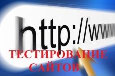 Набор текста 4 - kwork.ru