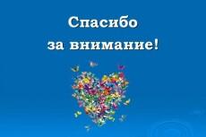 Предоставлю актуальную выписку из ЕГРЮЛ, ЕГРИП с ЭЦП 7 - kwork.ru