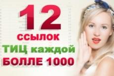 Качественный дизайн сайта 9 - kwork.ru