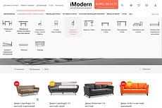 Дизайн и редизайн сайтов и элементов 9 - kwork.ru