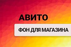 Создам 2 слайда для сайта 46 - kwork.ru