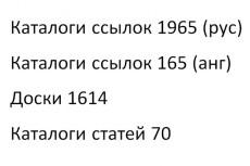 Восстановлю файлы 3 - kwork.ru