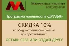 презентацию, листовку, буклет в PDF-формате 11 - kwork.ru