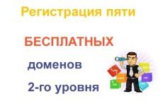 Напишу скрипт автоматизации работы с браузером 4 - kwork.ru