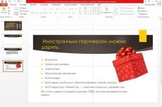 сделаю  сайт 3 - kwork.ru