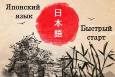 Редактирование, корректура текстов любой сложности и тематики 15 - kwork.ru