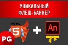 Разработаю логотип профессионально 36 - kwork.ru
