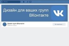 Сделаю оформление для YouTube канала 22 - kwork.ru