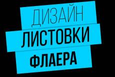 Дизайн брошюр и буклета 24 - kwork.ru
