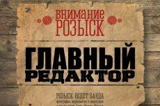 Сделаю оформление для группы вконтакте или youtube 17 - kwork.ru
