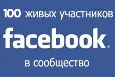 Сделаю 100 репостов вашего рекламного сообщения Вконтакте 3 - kwork.ru
