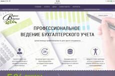 декларацию по ндс, налогу на прибыль, усн 5 - kwork.ru