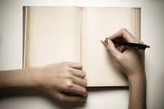 напишу 5 статей 8 - kwork.ru
