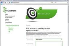 проконсультирую по работе с Joomla и созданию сайтов 5 - kwork.ru