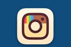 3000 подписчиков в Instagram (+ бонус) 10 - kwork.ru