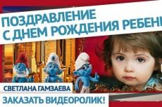 Сделаю монтаж и обработку видео 35 - kwork.ru